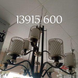 13915/600 [LM-CD-00100]