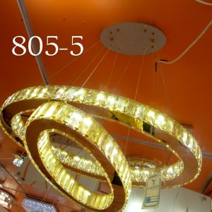 805-5 [LM-CD-0057]