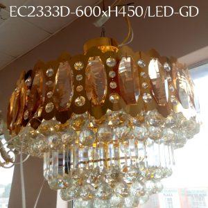 EC23330-600XH450 [LM-CD-0020