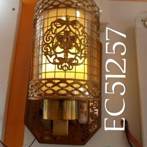 EC51257 [LM-CD-00125]